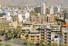 Photo of آینده بازار مسکن در تابستان ۹۹/ افزایش قیمت خانه در کدام شهرها ادامه دارد؟