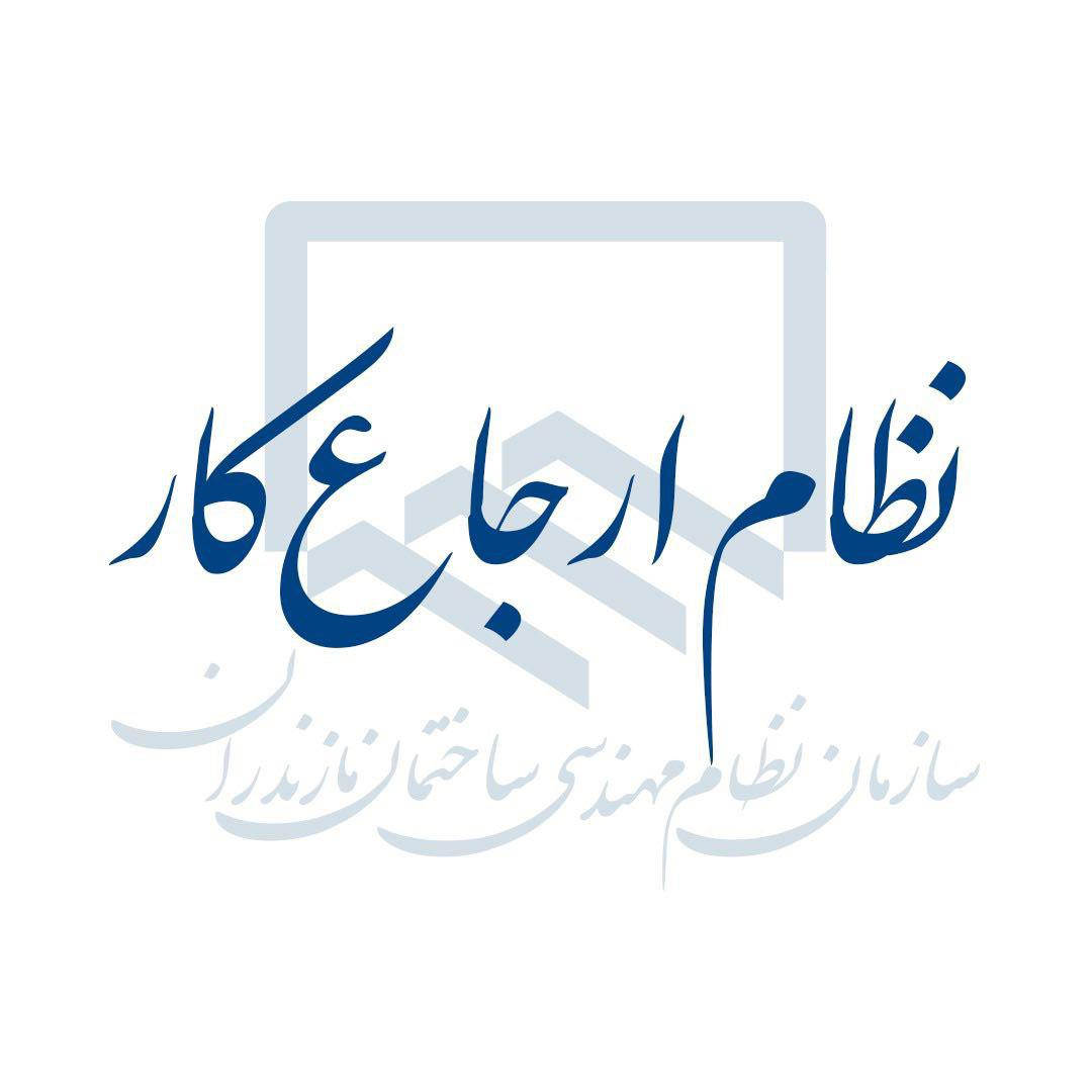 پیگیری نظام ارجاع کار در مجلس شورای اسلامی