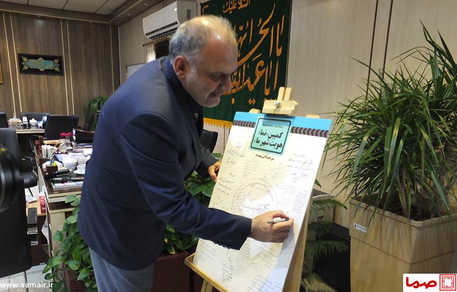شهردار منطقه 20 تهران به کمپین «نما، هویت شهر ما» پیوست+عکس